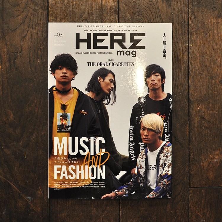 HERE MAG NO.003