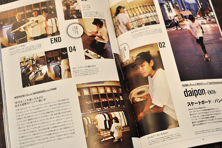 HERE MAG NO.003 ページ写真